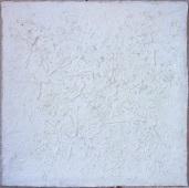 Naoki Kawano-transparent shadow-2016-mix media-100cm x 100cm £2000